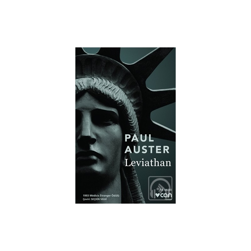 auster essay leviathan The novels of paul auster have captured the imagination of readers and the admiration of many critics of contemporary literature in beyond the red notebook, the.