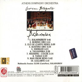 Balkanica - Athens Symphony Orchestra