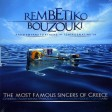 Rembetiko Bouzouki - The Most Famous Singers Of Greece