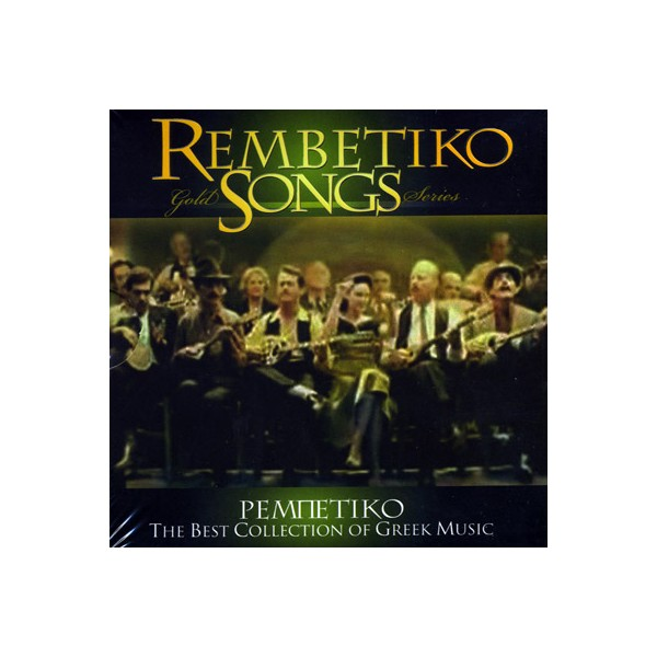 Rembetiko Song - Gold Series