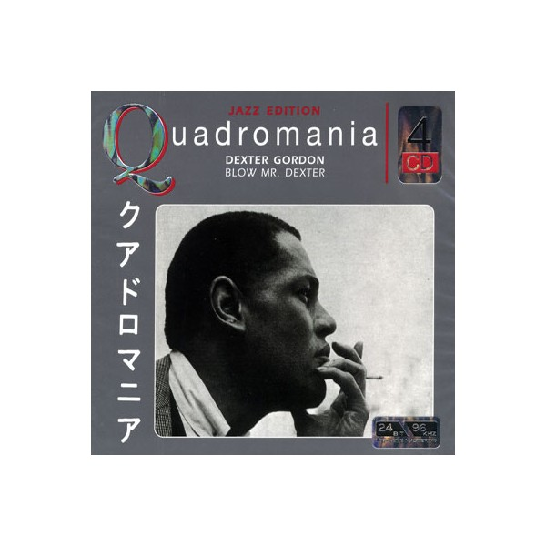 Quadromania - Dexter Gordon