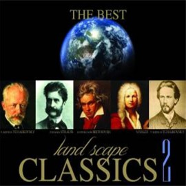 Land Scape Classic - Box Set 2 (5 CD)