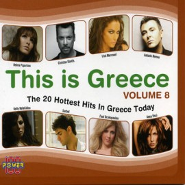 This is Greece - Volume 8