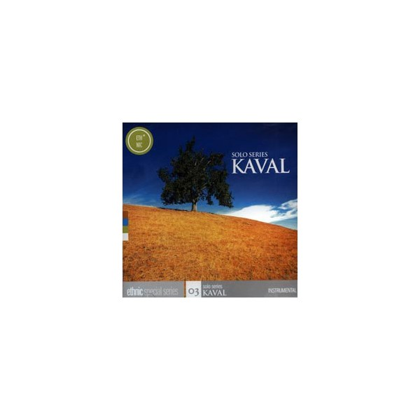 Solo Series  - Kaval