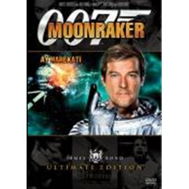 James Bond - Ay Harekatı / Moonraker
